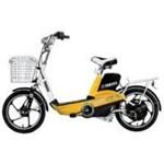Xe đạp điện YDC-H2