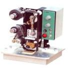 Máy dập date tự động HP-241B