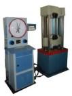 Máy kéo nén vạn năng 200tấn-T.TECH     (TTE01909)