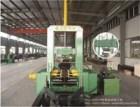 Máy đính dầm tự động HG-1500